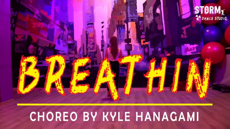VLADA | ARIANA GRANDE - Breathin | DANCE COVER | Choreography by Kyle Hanagami