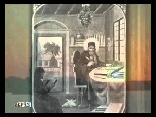 21 января день памяти преподобного Паисия Угличского Телекомпания Образ