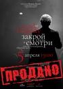 Вадим Демчог фото #11