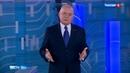 Вести недели. Эфир от 12.11.2017. Россия намекнула США о выходе из СНВ-3