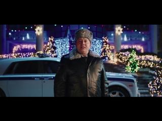 """фильм """"Полицейский с Рублёвки. Новогодний беспредел"""" (2018) - Расширенный трейлер"""