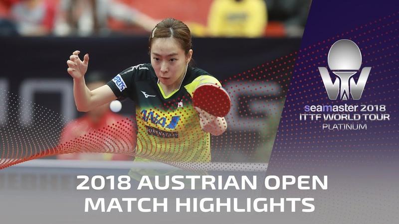 Kasumi Ishikawa vs He Zhuojia I 2018 ITTF Austrian Open Highlights (R32)
