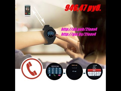 Seoget, Смарт часы, 1.54 дюйма, Bluetooth, Android IOS, Поддержка TF sim, Шагомер, 2018