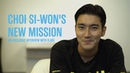 Kpop super star Choi Siwon's mission to end bullying