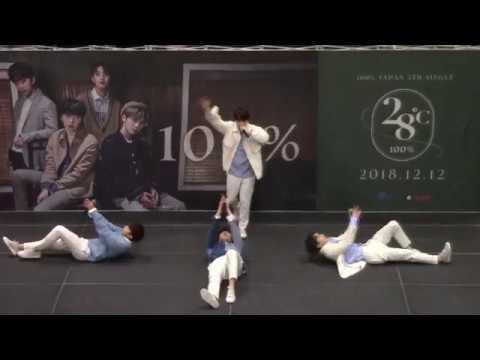 [FANCAM] 181211 100%(백퍼센트) Release Event 2 Full @ Kanagawa - Queen's Square Yokohama