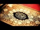 Ahmad Al Mesbahi Surah Al Baqarah