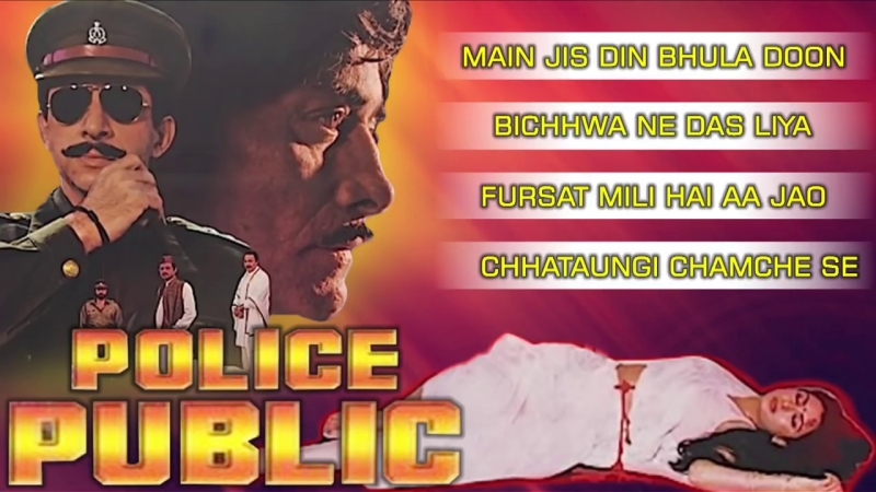 Police Public 1990 _ Full Video Songs _ Raaj Kumar, Naseeruddin Shah,