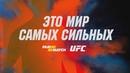 Новости ufc Райан Бэйдер Кто Он Такой Следующий соперник Федора Емельяненко