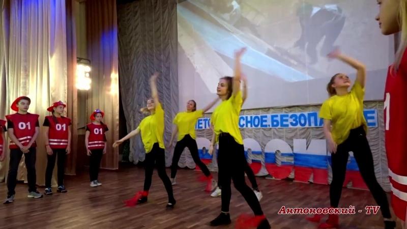ЗОЛ Антоновский - Концерт Для Родителей - Танец 112 Отряд