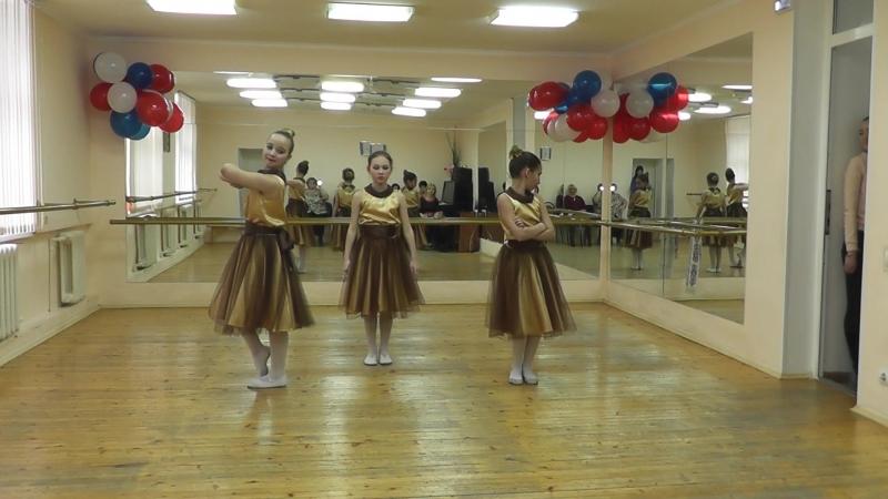 танец Три подружки 2 место