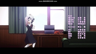 Госпожа Кагуя:в любви как на войнe\Kaguya-sama:Love is War. Ending of the third series. Sub russian