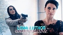 » unstoppable (lena luthor; supergirl)