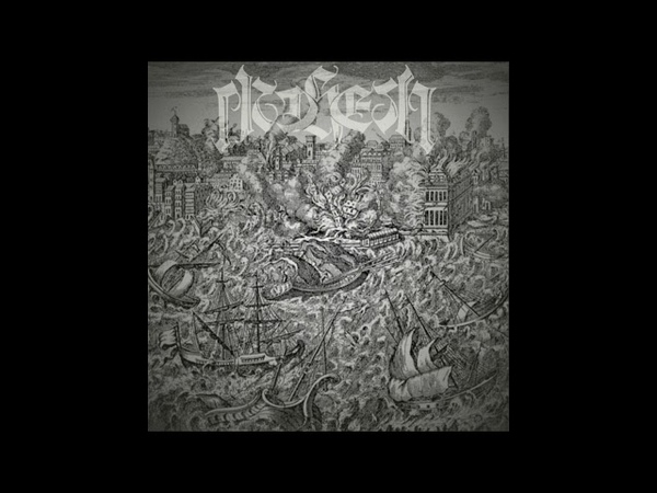 Archean - Archean (EP : 2018) Death/Black Metal From France.