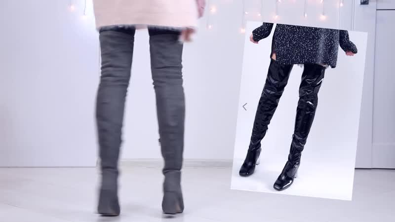 С чем носить БОТФОРТЫ ؟ Лукбук ¦ Разные ОБРАЗЫ с сапогами ботфортами