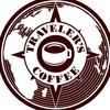 Traveler's Coffee  Кострома