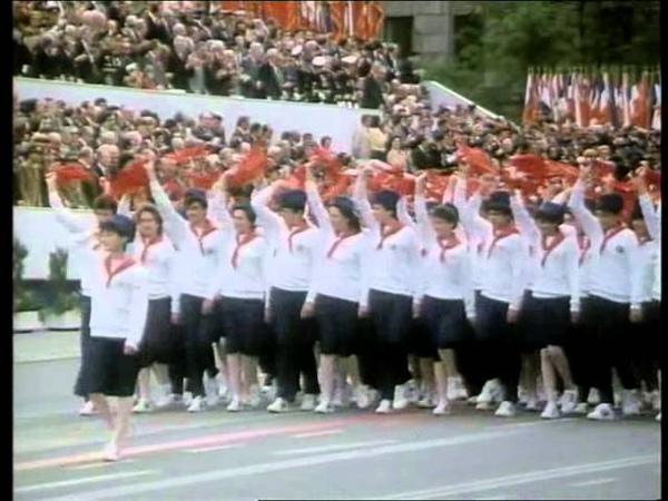 Војна парада Смотра победе и слободе 1985 године