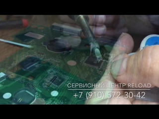 Замена мультиконтроллера (материнская плата ASUS)