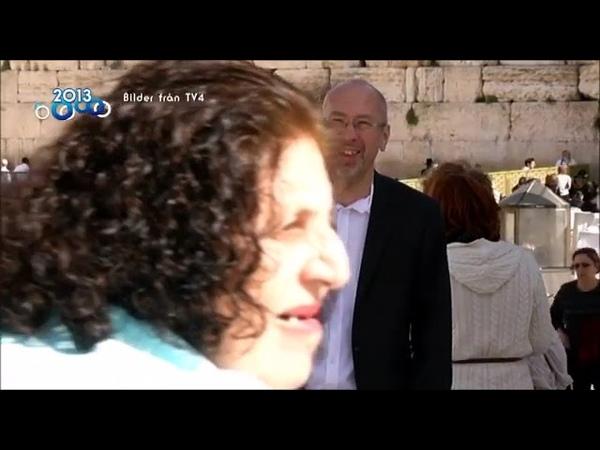 Израиль прямое включение корреспондента в эфир несколько секунд славы 🤣