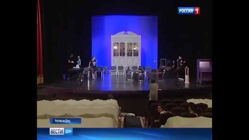 Дон ТР. Спектакль Амадей