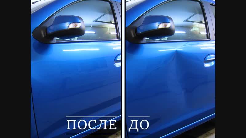 Renault Logan Ремонт без покраски