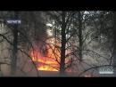 Впав у траву і згорів на Чернігівщині під час гасіння пожежі загинув чоловік