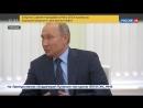 Путин встретился с принцом Абу-Даби Мухамедом Аль Нахайяном. 01.06.2018_HD.mp4