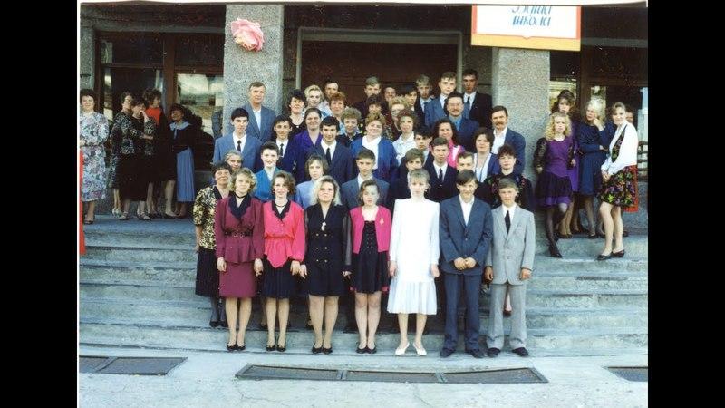 Чупинская школа. Выпускной 14 июня 1995 г. 3-я закл. часть