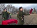 26.11.2017 Молькино ракетчики присяга