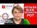 Дело РИА Новости Украина Украинец должен иметь право кнопки на пульте Александра Решмедилова