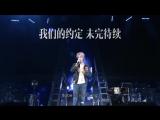 [VIDEO] 180830 Luhan Studio Instagram Update: Это ваша песня👉2018 КИТАЙСКИЙ ТУР ЛУХАНА「RE:X」37 дней 👈 @.7_luhan_m #лухан #鹿晗