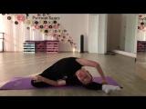 SLs Упражнение - поперечный шпагат
