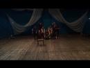 Флеш репетиция 30.03.18