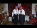 Лііна і Галина Кирилівни Признайся козаче, чи я буду твоя