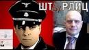 Крутой российский разведчик спалился в ЛНР Луганские шпили