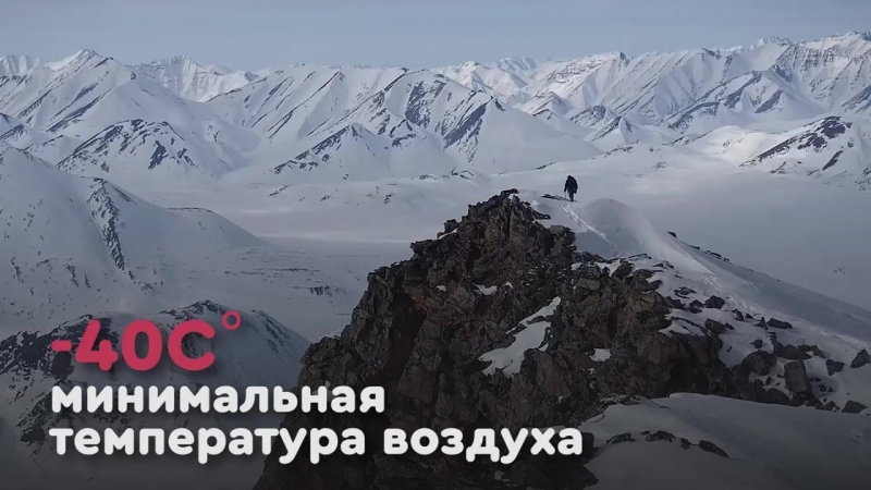 Первопроходцы Аляски- Андрей Королёв с командой открыли новые объекты на карте Северной Америки