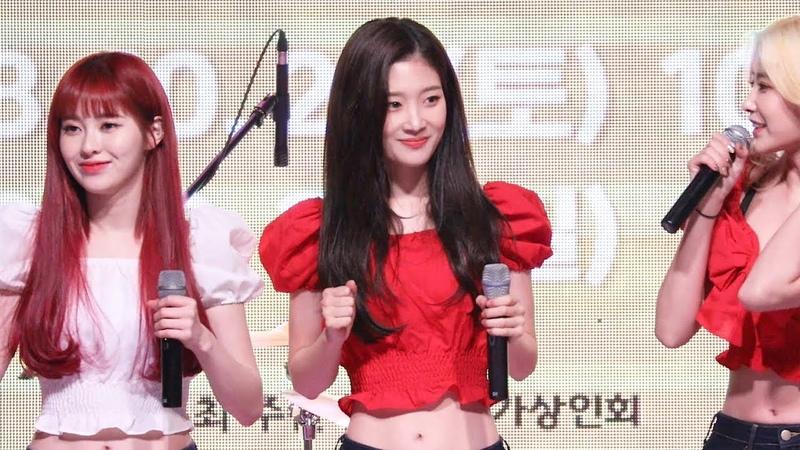 181027 다이아(DIA) 정채연(Chaeyeon) Full ver. (나랑사귈래 그길에서 우우 조아조아) [동탄굿마켓