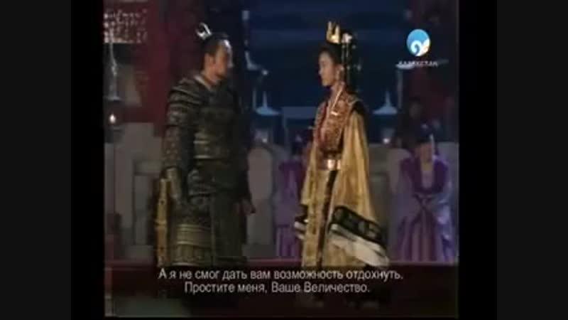 Ұлы ханша Сон Док 58.бөлім