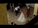 Диана и Сергей. Свадебный Танец