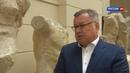 Новости на Россия 24 • Сотрудничество Пушкинского музея и ВТБ вышло на новый уровень