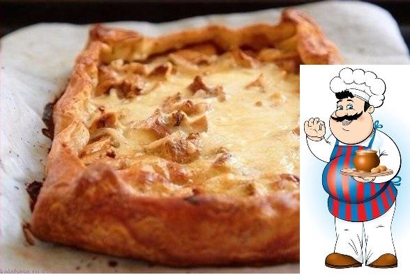 пирог с грибами, сметаной и сыром. в готовое слоеное тесто заворачиваете начинку - и в духовку на полчаса. все! грибы берите которые нравятся, но главное - свежие. время приготовления: 40 минут