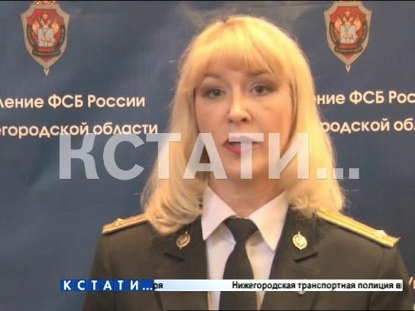 Резиновые квадратные метры - сотрудники ФСБ задержали преступников, оформлявших нелегалов
