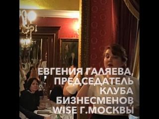 Quik_2018-05-05_10-35-48 Тюмень
