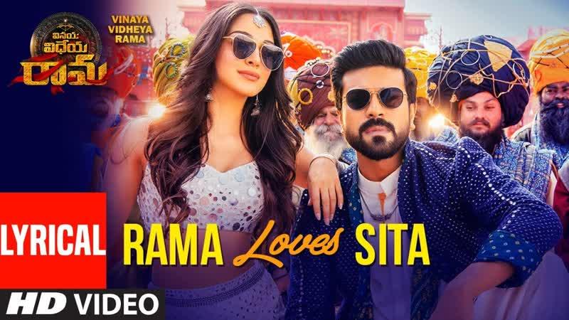Rama Loves Seeta Song With Lyrics ¦ Vinaya Vidheya Rama ¦ Ram Charan, Kiara Advani, Vivek Oberoi
