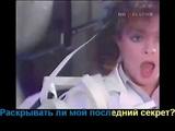 Лариса Долина -