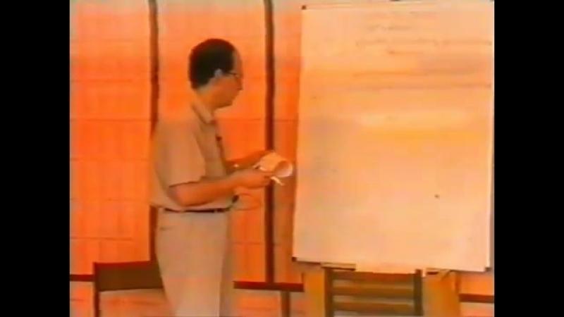 Стадии гипноза. Классификация Каткова. Обучение гипнозу и гипнотерапии