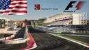 F1 2017 2 сезон - США