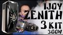 Zenith 3 Kit by Ijoy | Детальный обзор