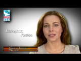 Екатерина Гусева читает стихотворение Константина Симонова