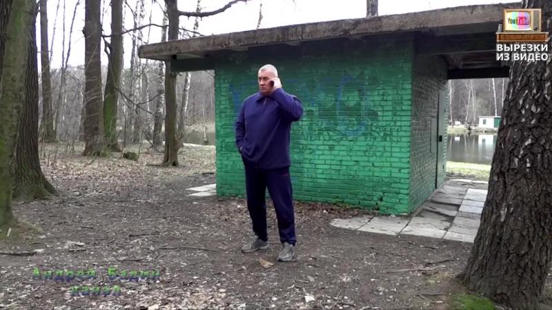 ТЕБЕ ЗВОНИТ (с) Андрей Бадин