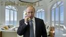 Поздравление с днём рождения для Ярослава от Путина